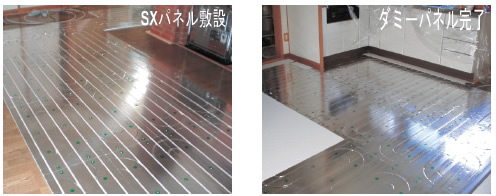床暖房システムイメージ