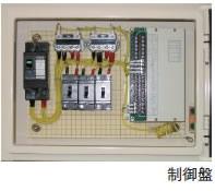 電気式ロードヒーティングの制御盤